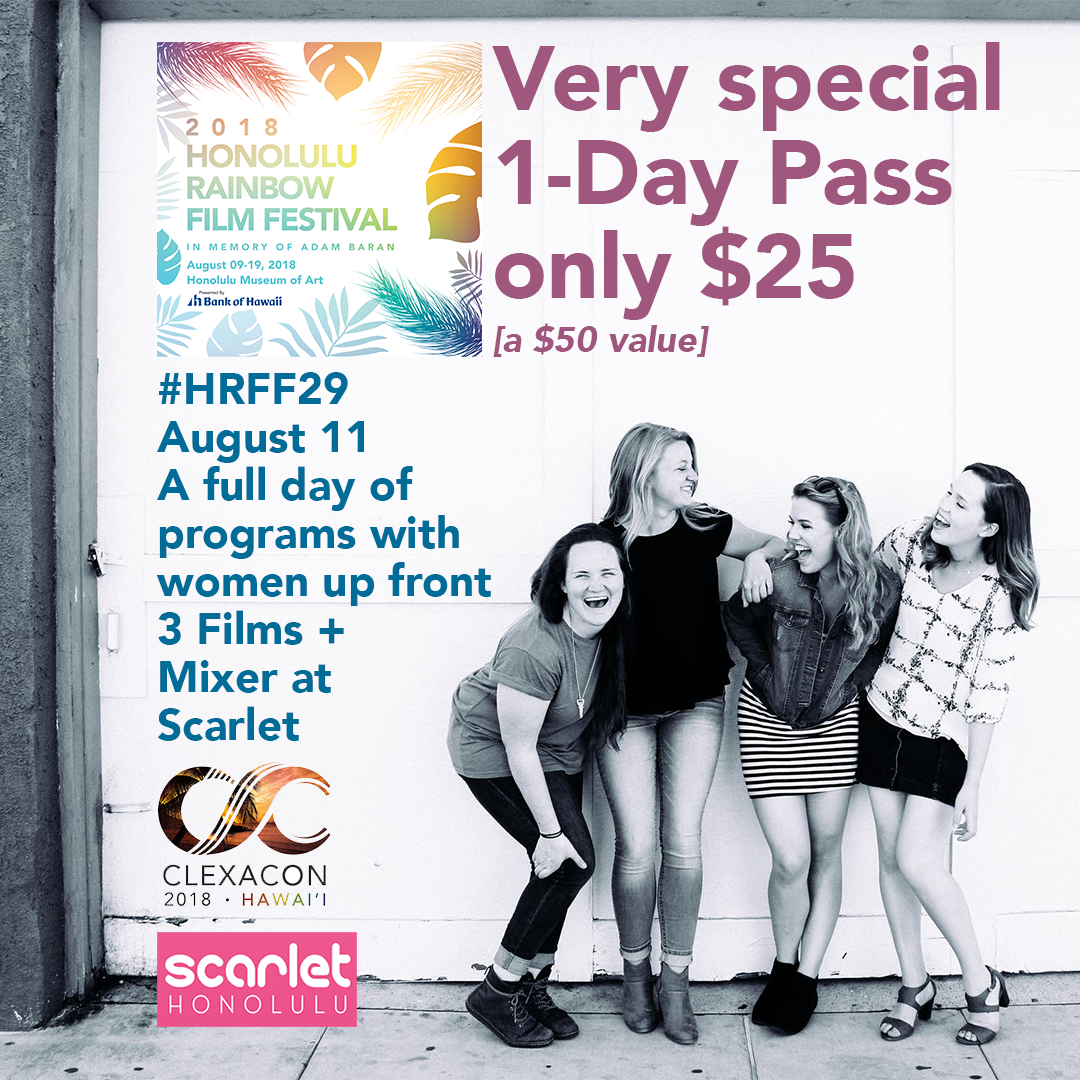 HRFF29 1-Day Pass for Women's Programming August 11